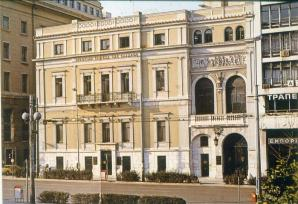 Μέγαρο Σερπιέρη (σήμερα Τράπεζα) στην οδό Πανεπιστημίου, Αθήνα (περ. 1880)