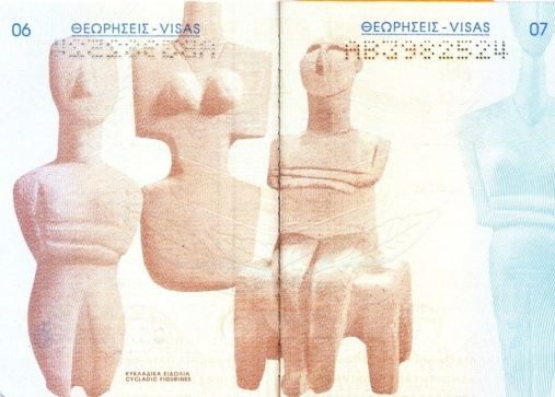 Σελίδα διαβατηρίου με κυκλαδικά ειδώλια τής 3ης χιλιετίας π.Χ.