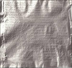 inscription_Paros_mnemones_2nd C.BC