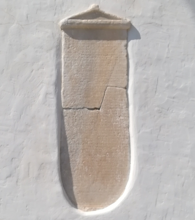amorgos_inscription-e1546013078140.jpg