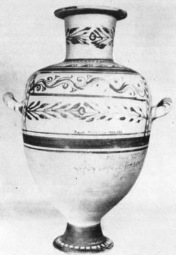 Τεφροδόχος Υδρία, αρχές 3ου αιώνα π.Χ., ανήκει σε Χιώτη απεσταλμένο στην Αίγυπτο, που πέθανε εκεί, Οξφόρδη, Ashmolean Museum.