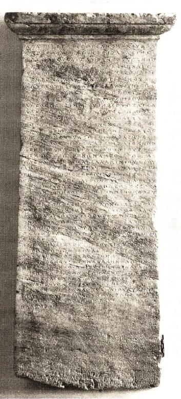 Στήλη 2, 3ος π.Χ. αι.