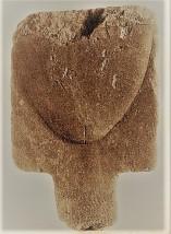 12δ. 12γ. Αναθηματικό ανάγλυφο με γυναικεία γεννητικά όργανα, Αθήνα, Εθνικό Αρχαιολογικό Μουσείο