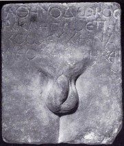 12β. Αναθηματικό ανάγλυφο με ανδρικό μόριο, 3ος μ.Χ. αι., Αρχαιολογικό Μουσείο Πειραιά