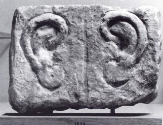 13β. Ανάθημα με αυτιά, Εθνικό Αρχαιολογικό Μουσείο, Αθήνα