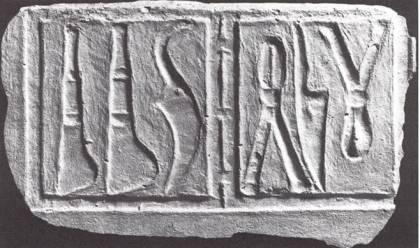 38δ. Εργαλειοθήκη, επιτύμβια στήλη γιατρού από την Πέργαμο, 1ος μ.Χ. αιώνας