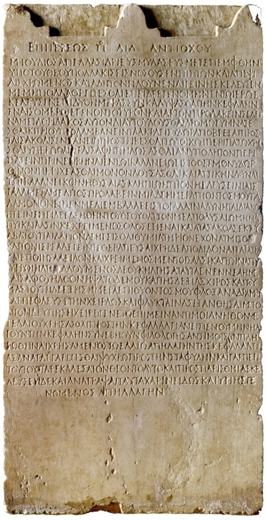 votive_inscription_epidaurus_M.I.Appella
