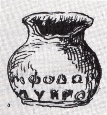 23α. Μολύβδινο φιαλίδιο για το φάρμακο λύκιον, παραγωγής Νυμφοδώρου, 3ος-2ος π.Χ. αι.